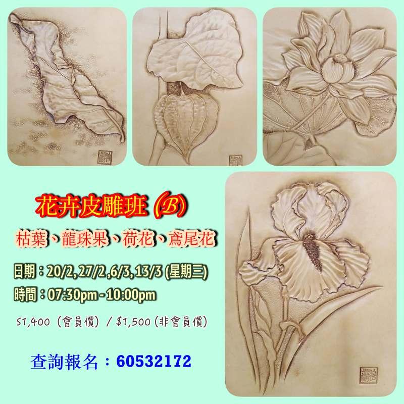 FloralB_Eshop.jpg